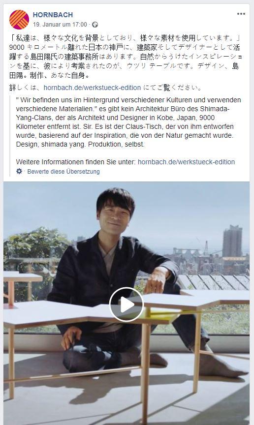 Hornbach Werbung mit chinesischen Schriftzeichen